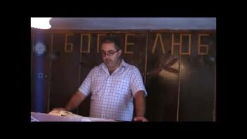 Камбер Камберов - Да изкупваме благовремието