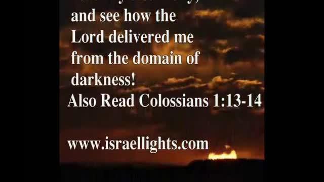 Israel Lights