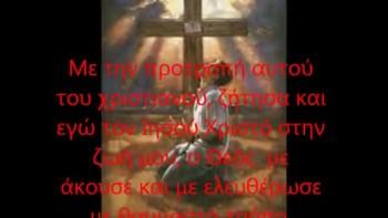 Ναρκωτικά και Ιησούς Χριστός