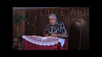 Пастор  Фахри  Тахиров  -  Когато дойде Човешкият Син в Славата Си