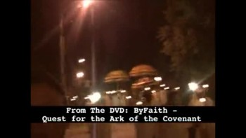 The Ethiopian Ark of the Covenant