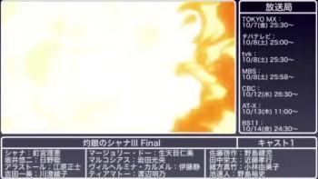 japan anime 2011 fall pv