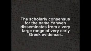 Yahuah or Yahweh