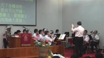 20111009 謝秋節主日樂隊獻樂