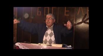 Пастор Фахри Тахиров - Лозата и Пръчките