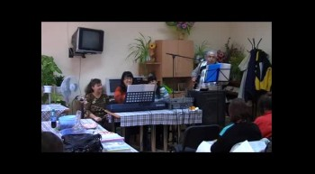 Богослужение - Хваление - 2 част