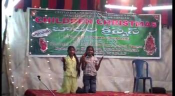 CHILDREN HOME CHRISTMAS