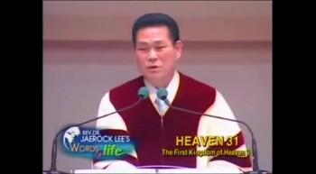 Небеса, программа 31 часть 1(2)
