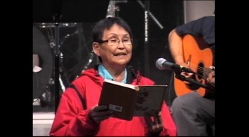 How Great Thou Art (Yupik)