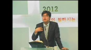 20120108어거스티강좌 김지용목사