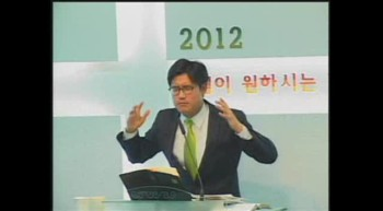 20120115주일설교(다윗의장막을다시지으며 행15장12-21)김지용목사