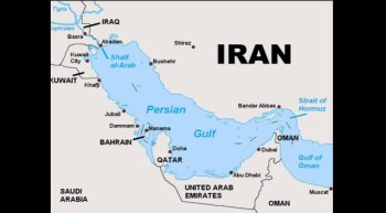 2012 Iran will take Peace From the Earth