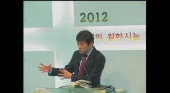 20120115루터 새가족교회