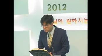 20120120금요새벽(대하10장1-11)김지용목사