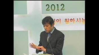 20120118수요설교(네가나를사랑하느냐요21장15-19).wmv