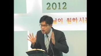 20120118수요새벽(역대하9장1-12)김지용목사