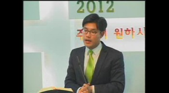 """""""보이지않는손""""20120125수요설교(에스더2장19-23)김지용목사"""