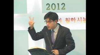 20120115수요새벽(역대하12장1-16)김지용목사