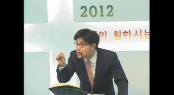 20120127금요새벽(역대하13장13-22)김지용목사