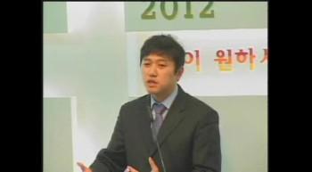 20120127금요설교(누가복음19장1-10).wmv