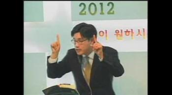 20120129주일설교(하나님의복음 로마서1장24-32)김지용목사..