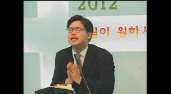 20120129칼빈 김지용목사