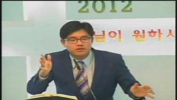 20120203금요설교(고난에대하여 욥기2장1-10)김지용목사