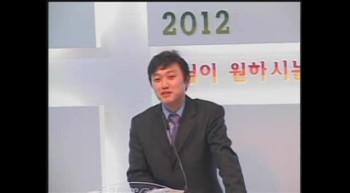 20120205조나단에드워즈.wmv