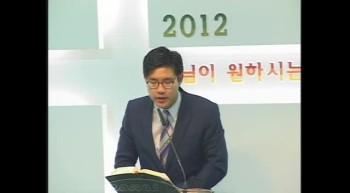20120206월요새벽(역대하18장12-22)김지용목사