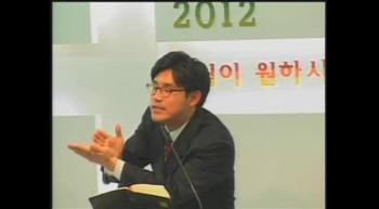 """""""한마음과 한 입""""(2012.02.12 주일)로마서 15:1-7 김지용목사"""