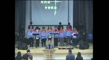 Kei To Mongkok Church Sunday Service 2012.01.29 Part 4/4