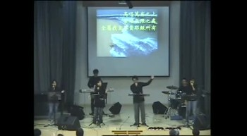 Kei To Mongkok Church Sunday Service 2012.01.29 Part 1/4