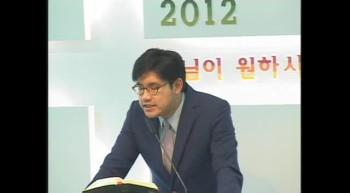 20120213월요새벽(역대하21장1-10)김지용목사