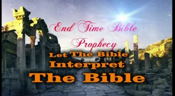 UpComing Interesting Bible Study Topics  .mpg {What The Bible Says}