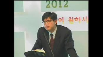 20120219주일설교(값,몸,영광 고전6장12-20)김지용목사