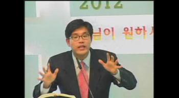 20120222수요설교(옳으면서도그른말 욥기22장1-30)김지용목