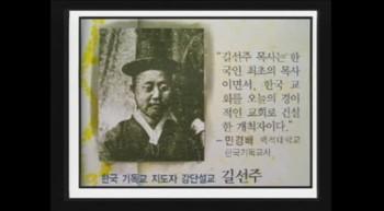 20120219길선주.wmv