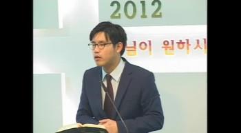 20120217금요새벽(역대하23장12-21)김지용목사