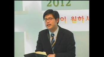 20120226박윤선
