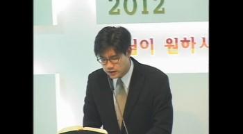 20120228화요새벽(역대하28장8-15)김지용목사