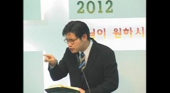 20120227월요새벽(역대하28장1-7)김지용목사