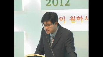 20120224금요새벽(역대하26장16-23)김지용목사