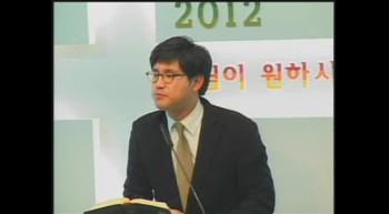 20120302금요설교(욥기31장 9-15,15-22그의위엄으로말미암아)김지용목사