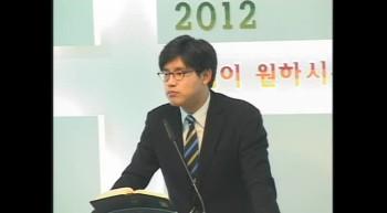 20120302금요새벽(역대하29장12-19)김지용목사
