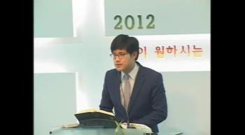 20120315목요새벽(대하33장14-25)김지용목사