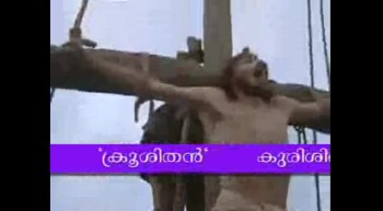 Way of the Cross (Malayalam) from Santa Cecilia, Kochi