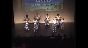 Island Celebration - Na A'alii O Kalamakauikeaouli