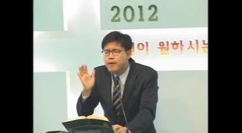 20120319월요(대하34장22-33)김지용목사