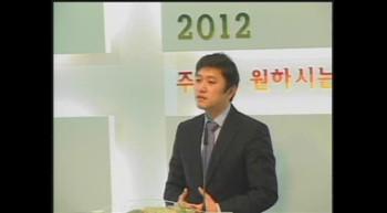 20120323금요설교(돌아올수없는자들이돌아오다 행8장26-40).wmv