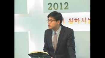 20120326월요새벽(에스라1장1-11)김지용목사